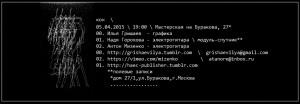 (1) 05.04.15 афиша